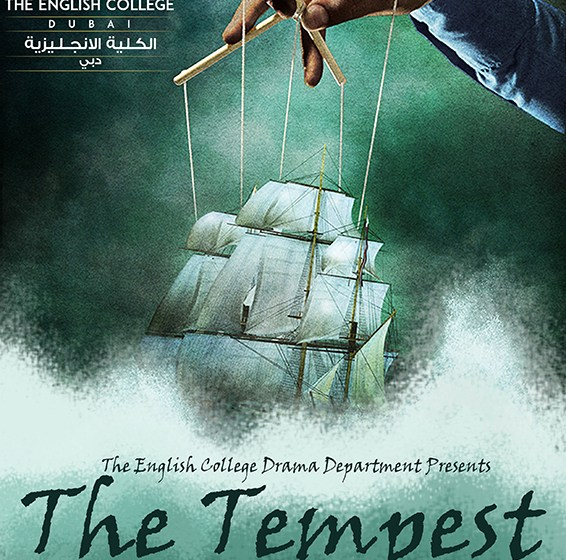 The Tempest at The English College, Dubai