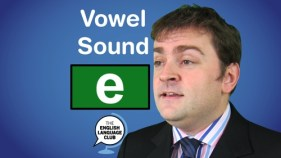e sound