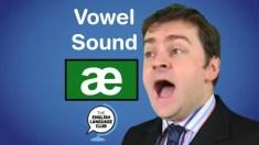 æ sound