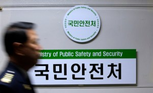 Korea is comparatively safe