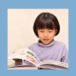 ESL Reading Resources