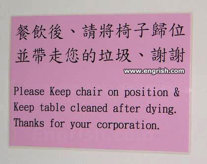 Por-favor mantenha a cadeira no lugar e a mesa limpa após morrer. Agradeçemos sua cooperação.