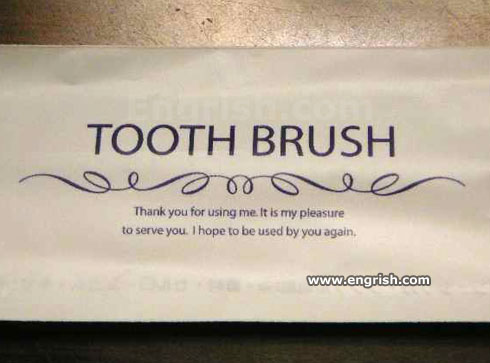 Toothbrush from Engrish.com