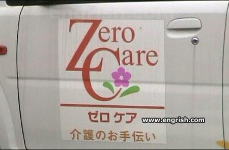 Cuidado Zero