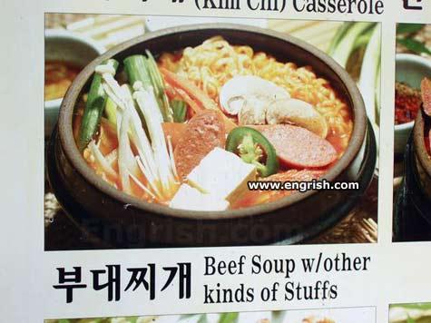 Sopa de carne com outros tipos de coisas