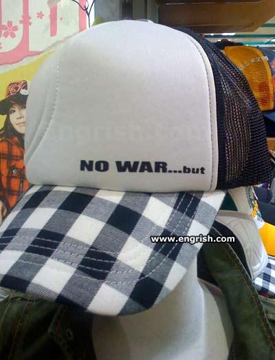 Guerra não... mas...