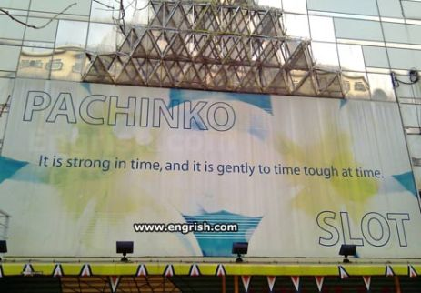 pachinko-it-is-strong-in-time.jpg