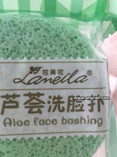 Tough on acne.