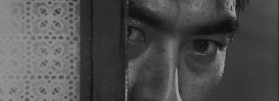 Harikomi (1958)