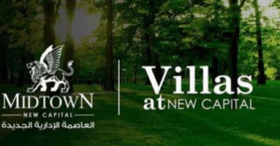 ميدتاون العاصمة الإدارية الجديدة Midtown New Capital
