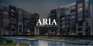 أريا القاهرة الجديدة Aria New Cairo