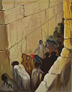 """#3 - """"El Muro de los Lamentos"""""""