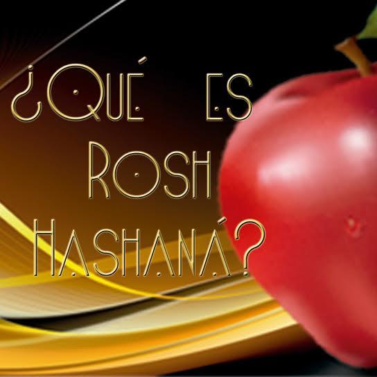 ¿Qué es Rosh Hashaná?
