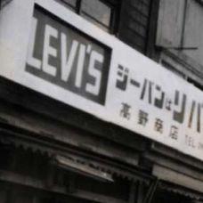 1965 MOMENTO INTERNACIONAL Se crea el departamento internacional de la empresa para coordinar y ampliar la distribución de posguerra en Europa y Asia.