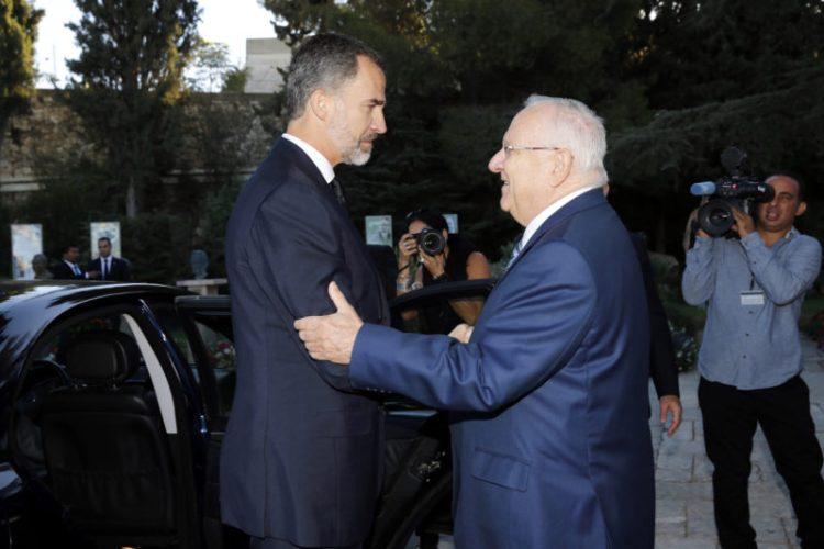 Vídeo de Bienvenida al Presidente de Israel a España