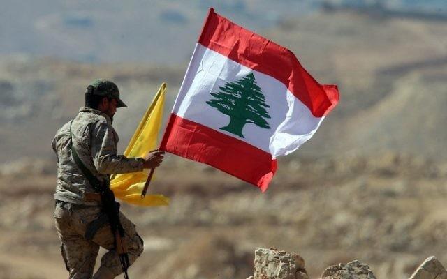 Estados Unidos insta al Líbano a separar a Hezbolá de su sistema financiero
