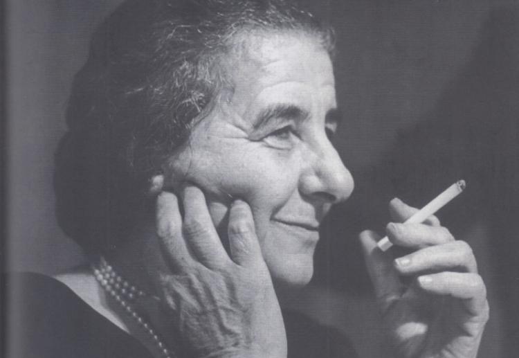 Biografía de Golda Meir gana máximo premio del Consejo del Libro Judío