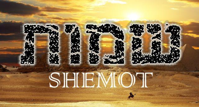 Shemot: la historia de la envidia
