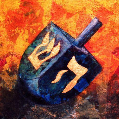 El nombre judío una luz de salvación en el Exilio
