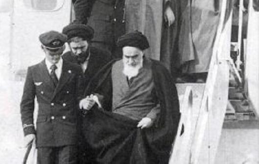39 años desde el establecimiento de la República Islámica de Irán