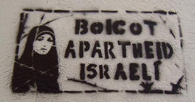 Expertos de veinticuatro países crean una red para combatir el boicot contra Israel