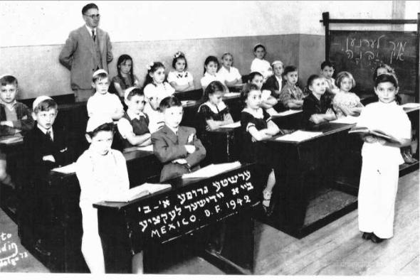 Allí empezó todo: la traza de aquel primer barrio judío