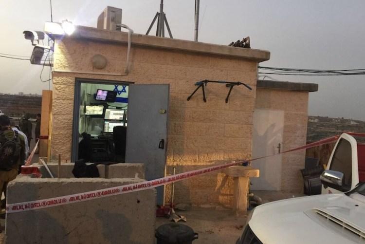 Dan de alta a guardia israelí herido por terrorista palestino
