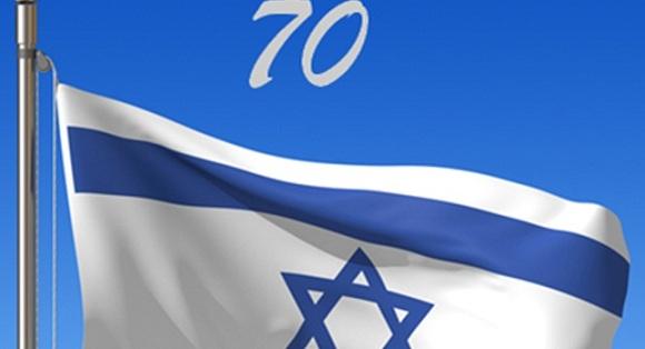 México celebra los 70 años del Estado de Israel. ¡Entérate de los detalles aquí!
