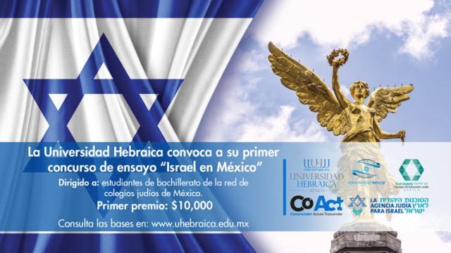 """La Universidad Hebraica convoca a su primer concurso de ensayo """"Israel en México"""""""