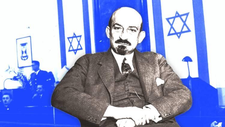 El científico que creció en los guetos de Rusia y se convirtió en el primer presidente de Israel