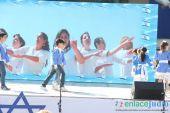 19-ABRIL-2018-LOS FESTEJOS DE YOM HAATZMAUT EN EL COLEGIO ATID-377