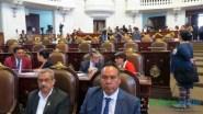 23-ABRIL-2018-MEDALLA AL MERITO POR LA IGUALDAD Y NO DISCRIMINACION AL CONSEJO CIUDADANO-29