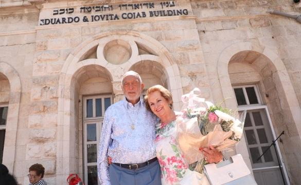 """Edificio de Shaare Zedek Medical Center es rebautizado """"Eduardo y Jovita Cojab"""""""