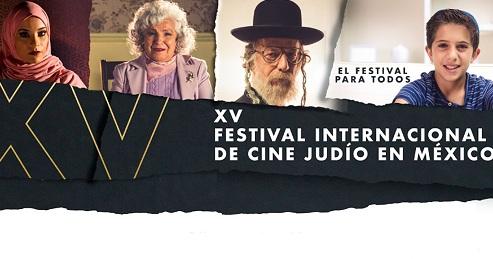 El Festival de Cine Judío se presentará en el Centro Cultural Elena Garro