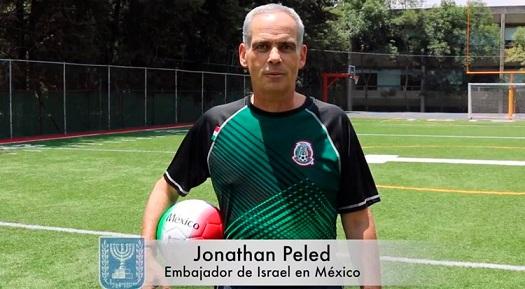 Embajada de Israel en México le desea suerte a la Selección Mexicana de Futbol