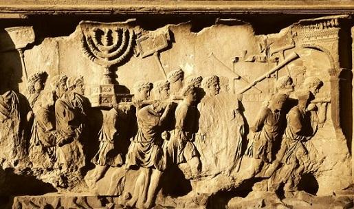 ¿Qué ocurrió después de la destrucción de Jerusalén? (68-129 EC)