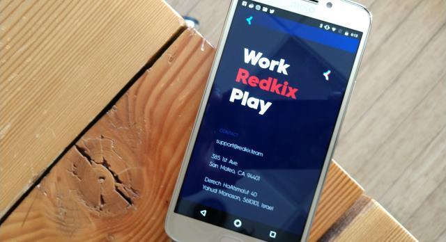 Facebook adquiere la startup israelí Redkix para potenciar su red social para oficinistas