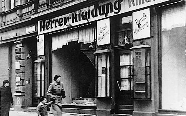 Una lección de Kristallnacht