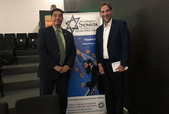 """Presentan el libro """"Altneuland"""" en la Feria Internacional del Libro Judío"""