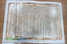 30-ENERO-2019-CONMEMORACION EN MEMORIA DE LAS VICTIMAS DEL HOLOCAUSTO EN EL COLEGIO HEBREO SEFARADI-109