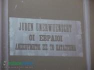 06-FEBRERO-2019-CONFERENCIA JUDIOS EN SALONICA-56