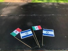 No al antisemitismo-México2
