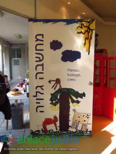 03-05-2019 EXPOSICIÓN EN EL KINDER DEL COLEGIO HEBREO TARBUT 40