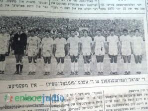 02-08-2019-ISRAEL VIVIO UN FIESTA EN MEXICO EN LA COPA DEL MUNDO DE 1970 7