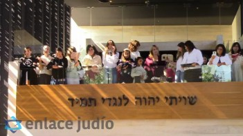 02-09-2019-GRAN EVENTO ROSH JODESH ELUL 43