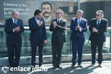 19-11-2019-OFRENDA EN EL MONUMENTO DE LA REVOLUCION POR PARTE DE LA CAMARA DE COMERCIO MEXICO ISRAEL 47