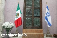 29-11-2019-JERUSALEM BETWEEN THE BIBLE AND ARCHAEOLOGY ENCUENTRO ACADÉMICO MEXICO ISRAEL 3