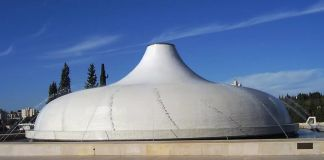 Museo de Israel, Israel, Nadia Cattan