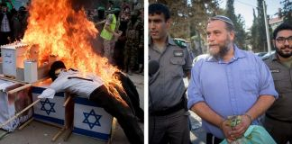 Israel, Autoridad Palestina