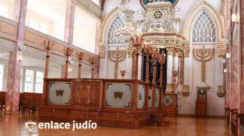 20-07-2020-CONOCE LA SINAGOGA HISTORICA NIDJEI ISRAEL Y SU HISTORIA 51